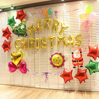 Wholesale Hot inch Gold silver Letters Merry Christmas Aluminum Foil Balloon helium Letter ballons For Xmas party baloes set balao