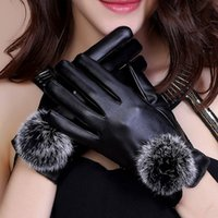 Wholesale Top Fashion New Autumn Winter Gloves for Women Made Of Leather Wool Ball Super Soft Inside Keep Warm