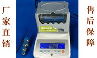 Wholesale Factory direct high precision solid density meter accuracy weighing density accuracy
