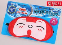 Wholesale Hot Cute Cartoon Style Cool Eye Mask Cover For Sleeping Travel Rest Cheap Ice hot compress
