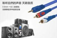 amp minutes - 3 mm a second audio line double lotus flower head TV computer minute amp loud line power amplifier