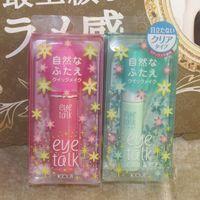 Oeil double parole Avis-Japon / KOJI EYE TALK Ji Kou formation de double paupière colle liquide de colle 8ml Rose