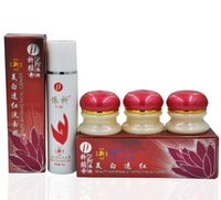 Wholesale 2016 Brand Beauty Whitening Effective In Days A B C Facial Cleanser Red Cover Skin Care