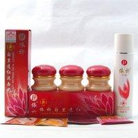 Wholesale Hot yiqi cream Beauty Whitening cream Effective In Days face Cream whitening set