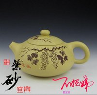 Wholesale Yixing purple sand teapot to heavy gold period of mud stone gourd ladle pot of cc mail bag