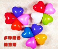 Wholesale Wholesales New Heart Shape Wedding Balloons Romantic Party Supplies Latex Party Balloons Wedding Decoration