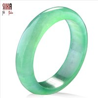 nature green jade bracelet - NATURE BEAUTIFUL GREEN JADE JADEITE BRACELET BANGLE MM