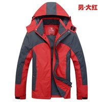 Wholesale Single thin sections for men and women lovers of outdoor jackets windproof waterproof antifouling coat three outdoor clothing