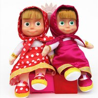 best christmas songs - Russian Language Masha and Bear Dolls Sing Song Music Kids Plush Masha Education Toy Cartoon Figure Toys Best Gift for Christmas