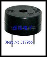 Wholesale Supply STDDZ active magnetic buzzer STDE1206 small current thin