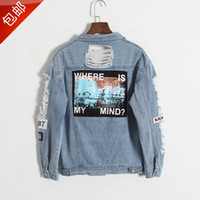Wholesale Where is my mind Korea retro washing frayed embroidery letter patch jeans bomber jacket Light Blue Ripped Denim Coat Daylook