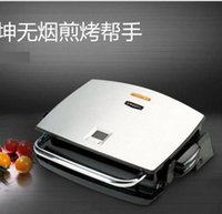Wholesale Household electric oven fried meat sheep double non stick pan Iron professional steak machine