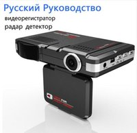 armed gps tracker - With Russian Manaul IN Car DVR Radar Detector Built in GPS Logger HD P Degree Angle Russian Language Video Recorder