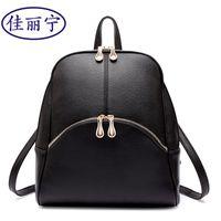 Wholesale 2015 New Arrival Softback Mochila Escolar Mochilas Femininas Jia Lining New Soft Pu Backpack Female Korean Pure Student Book Bag