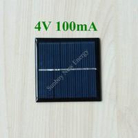 Wholesale 100pcs Epoxy Resin Small Solar Cell V mA mm