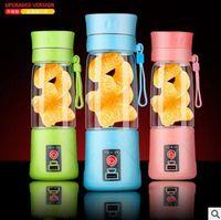 Wholesale Juice Bottle New ML Portable Electric Juice Cup Fruit Vegetable Tools Blender Water Bottle USB Juicers Shaker Cup Shaker Bottle