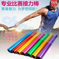 aluminum baton - track and field match Anodized aluminum cm standard adult athletics relay baton running match baton