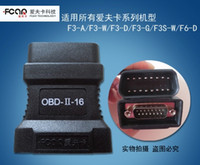 autos engine diagnostics - 100 Original FCAR OBDII Pin Connector OBD II Adpater Car Scanner OBD F3 A F3 W F3 D F3 S Connecter For Auto Diagnostics OBD2 Adaptor