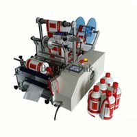 automatic dispensor - BT1201 High Precision automatic Labeling Machine medicine round bottle labeler tank sticker machine label dispensor