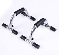 Wholesale Set of Push Up Bars Foam Handle Stands Home Fitness Workout Exercise