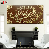 arabic oil painting - Modern Islamic Hand Painted Oil painting on Canvas Kalimah Arabic Art Calligraphy Wall Decoration No Frame