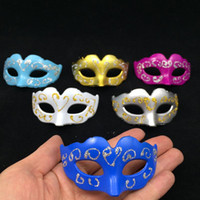 April Fool's Day masquerade decorations - 2016 New Mini Masks Cute Gift Novelty Party Decoration Carnival Masquerade Party Masks mix color