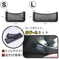automotive tool storage - New Black Car Net Organizer Pockets Car Storage Net X8cm Automotive Bag Box Adhesive Visor Car Bag For Tools Mobile Phone