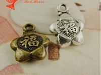 bag charms manufacturers - 16 MM Antique bronze accessories manufacturers bag pendants Chinese Character Fu lucky charms vintage silver amuet jewellery