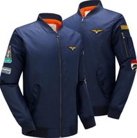 air force suits - Men s jackets Autumn large size men s sports and leisure collar the Royal Air Force One MA01 American flight suit tide