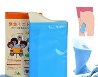 Wholesale 4pcs Portable Travel Urine Bag Emergency mobile mini toilet for children female jam camping Car Disposable Urinal