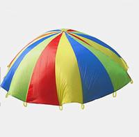 Wholesale m Child Kid Sports Development Outdoor Rainbow Umbrella Parachute Toy Jump sack Ballute Play Parachute