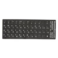 Wholesale x cm English Russian Standard Keyboard Layout Sticker W White Letters Black Durable Easy to apply and remove PC