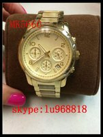 best auto horn - TOP QUALITY BEST PRICE Drop Ship Runway Gold Tone Horn Chronograph Watch MK5660