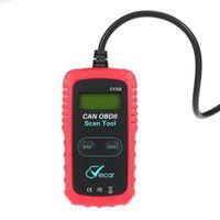 automotive car scanner - Viecar CY300 OBDII Car Diagnositic Scanner Code Reader Scan Tool K4420