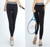 Wholesale 2016 Fashion Sports Pants Force Exercise Women Sports Yoga Tights Elastic Fitness Running Trousers Slim Aerobics Pants SW