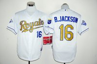 Wholesale 2016 Flexbase KC Royals Alex Gordon Bo Jackson Eric Hosmer Salvador Perez Champions Gold Kansas City Baseball Jerseys