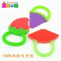best teething toys - Baby Teething Toys Best Infant Toddler Teething Pain Relief Safe FDA BPA FEE Chewy Silicone Teethers with Rings