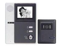 b w video - Zhudele quot B W Flat CRT Monitor Video Doorphone Doorbell Intercom Two Way Audio