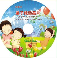 Wholesale dizigui dvds cartoon Movies hot item chinese