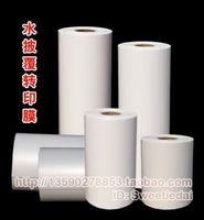 0.60 - Blank Hydrographic Printing Film roll M For inkjet printer water transfer printing film