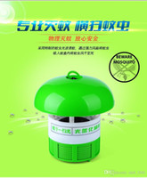 Wholesale LED photocatalyst mosquito lamps household mosquito repellent maternal infant electronic mosquito suction machine sweep away the light USB m