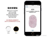 Wholesale Exclusive new home button stickers Suitable for iphone Metal button with fingerprint sensors affixed a bag