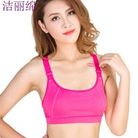 Wholesale women clothes Spring and summer quick drying sports bra shockproof female vest wireless breathable running Yoga jacket underwear