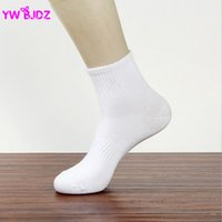 authentic knit - 2016 male socks authentic pure cotton men sports socks in the pure color cotton socks moisture absorption and sweat pair sales