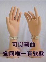 arm curl - freeshipping New Mannequin Hand Arm Display Base Female Gloves Jewelry Model could be curl pose M00449