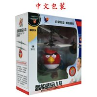 Wholesale Angry birds Bobbi doll induction induction induction aircraft bird Xian small yellow people boats