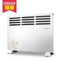 Wholesale heaters waterproof bathroom heater electric heater electric heating