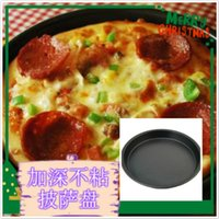 batch oven - Bakeware inch deep dish pizza oven pan non stick baking tray mold Hut batch Sabi Sa