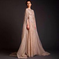 amazing fancy dress - 2016 New Arrival Kaftan Dubai Fancy Stunning Amazing Scoop Beadings A line Net Islamic Evening prom Dresses Court Train