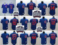 bank mens - Mens Elite Chicago Cubs Jason Heyward Ernie Banks Sammy Sosa Addison Russell Ron Santo Flexbase Baseball Stitched Jerseys